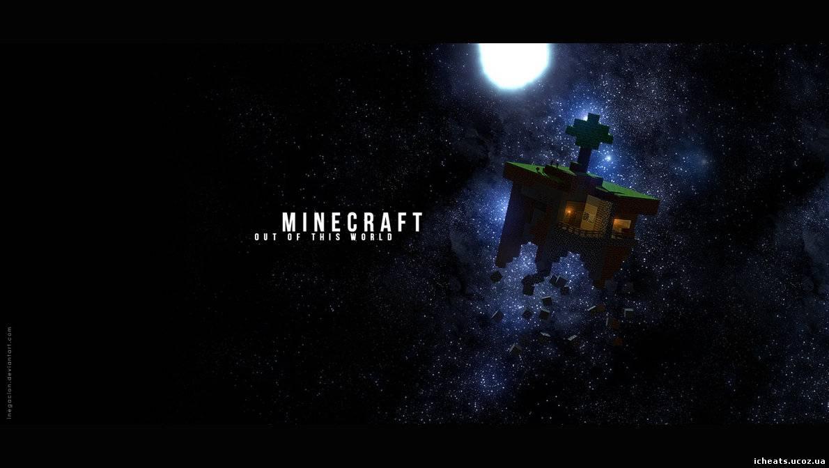 Minecraft wallpapers part 3 rar cкачиваний 27